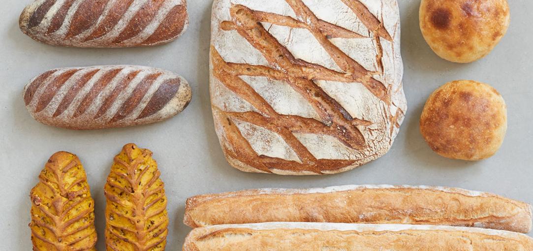 NOS PRODUITS Boulangerie Patisserie