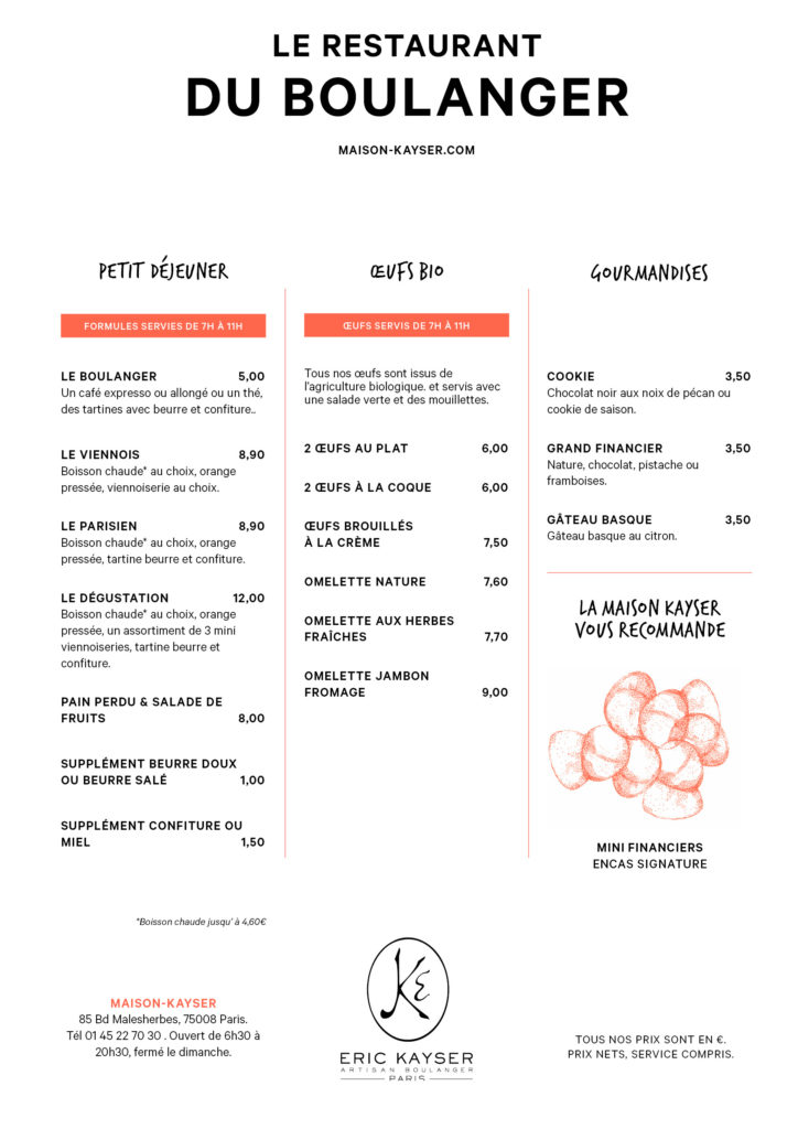 Menu 2té 2020 - Restaurant Malesherbes-Eric Kayser 01