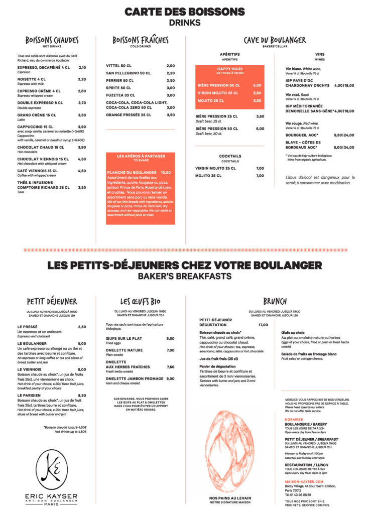 Menu du boulanger Bercy 2021